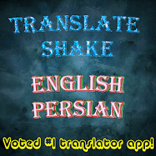 Translate English to Persian