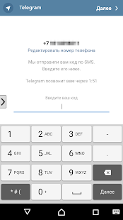 Telegram Web - на Русском - screenshot