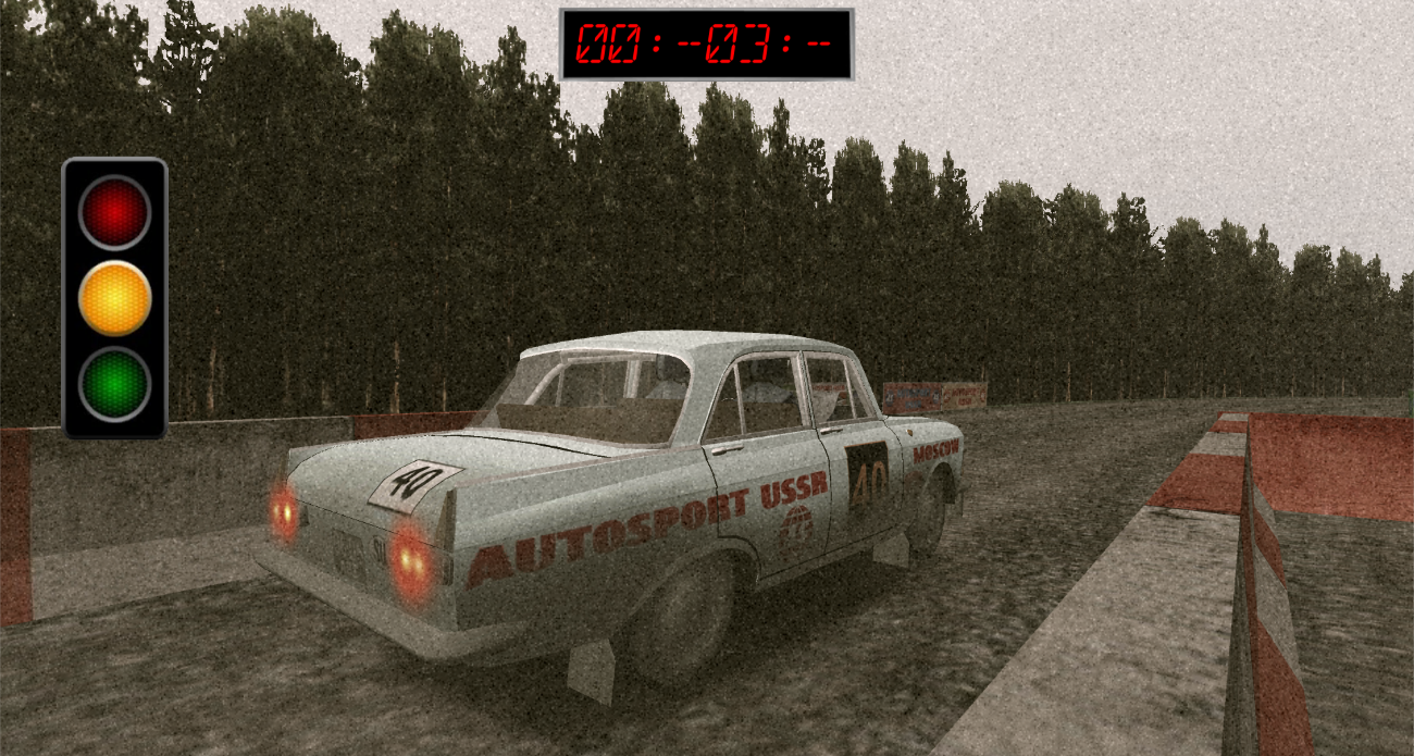 Soviet Rally Screenshot 1