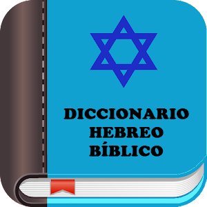 Hebrew Bible Dictionary For PC (Windows & MAC)