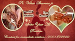 Making your Arranged marriage a love marriage by Pt. Vikas Sharma Ji