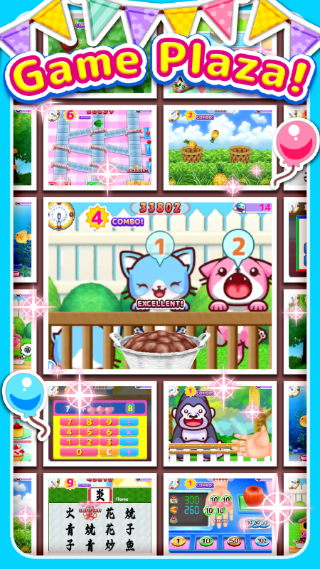 COOKING MAMA Let's Cook! Screenshot 3