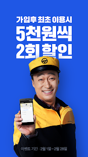Kakao Driver for Lollipop - Android 5.0