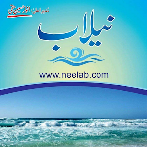 Download Neelab News For PC Windows and Mac