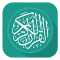 App Al Quran Indonesia APK for Kindle
