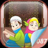 Hafiz Series : Al A'la APK for Blackberry