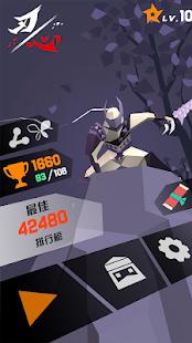 Bladeheart (Ninja)