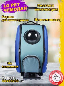 Рюкзак, серии Like Goods, LG-13170