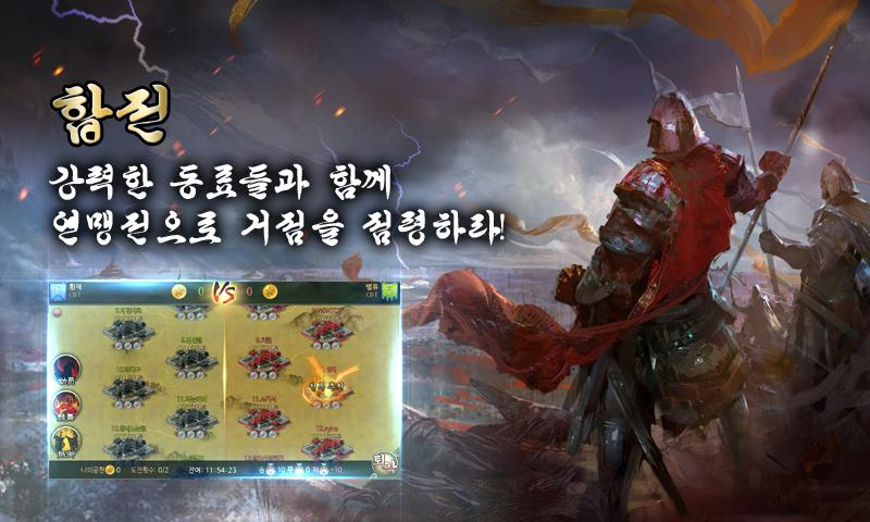 대황제M Screenshot 5