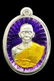 """""""องค์ดารา""""  เหรียญปาฏิหาริย์ ครึ่งองค์ หลวงพ่อคูณ เนื้อเงินลงยาสีม่วง หมายเลข#๔ (สร้าง 59 เหรียญ)"""