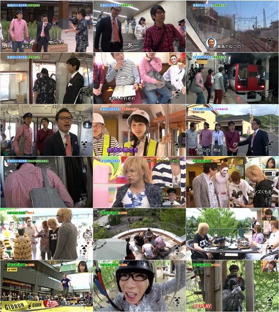 (TV-Variety)(720p) 松井玲奈 – 笑神様は突然に… 150703