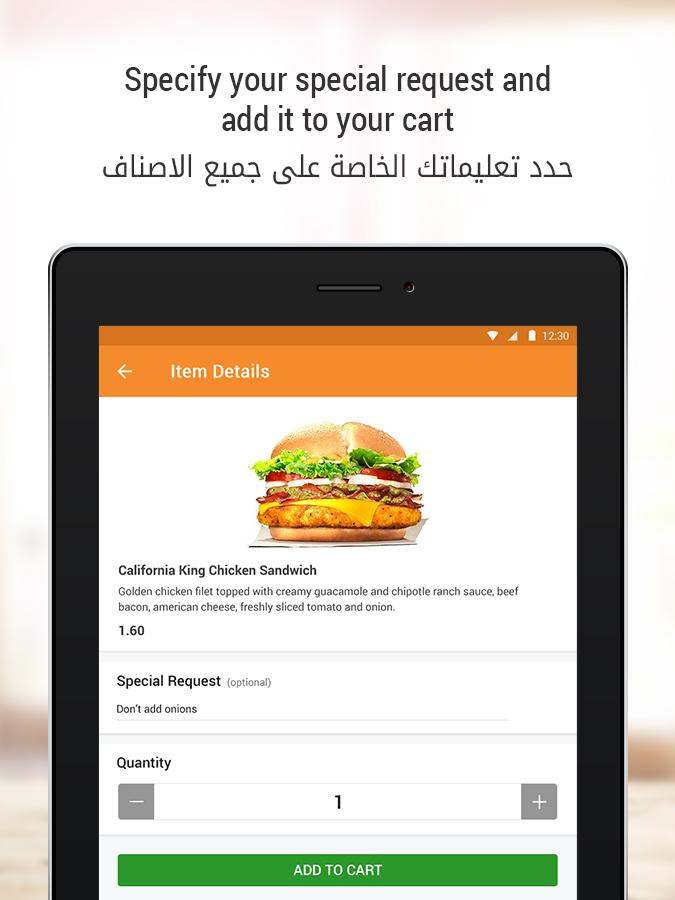 Talabat: Food Delivery Screenshot 11