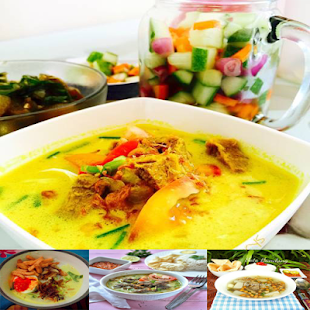 Recipe collection Nusantara - screenshot