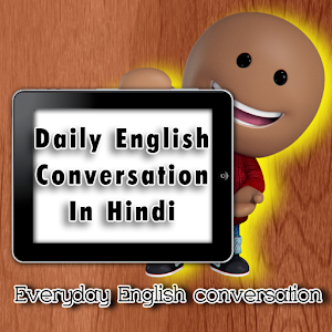 Daily conversation Eng-Hindi