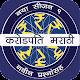 KBC In Marathi - Marathi GK App 2017
