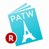 PATW - 世界中の観光パンフレットを手に入れよう!