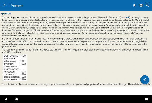 Oxford A-Z of English Usage screenshot 17