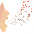 Game تحدي اللهجات APK for Kindle
