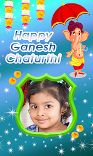Ganesh Chaturthi frames - screenshot