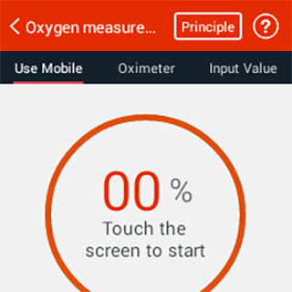 iCare Oxygen Monitor Pro Screenshot 7