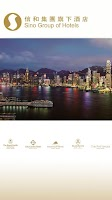 Screenshot of Sino Group of Hotels