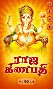 Raja Ganapathi-Tamil Song Free - screenshot