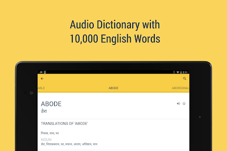 Free Hello English: Learn English APK for Windows 8