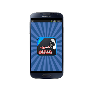 Call Recorder Pro - screenshot