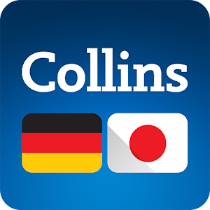 Download Japanese<>German Dictionary For PC Windows and Mac