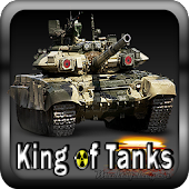King of Tanks APK for Ubuntu
