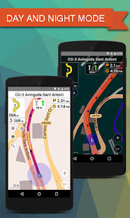 Uganda GPS Navigation - screenshot