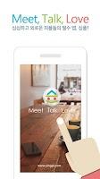 Screenshot of 싱플 - 동호회,모임,소셜데이팅,소개팅,싱글마켓