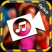 App اضافة موسيقى الى الفيديو APK for Kindle
