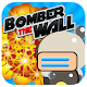 Bomber the Wall