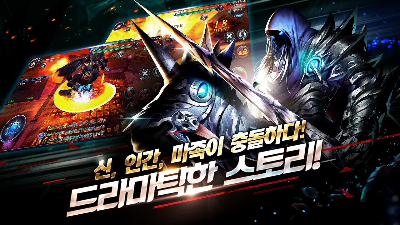 크래셔(CRASHER) Screenshot 2
