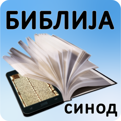 Android aplikacija Biblija (Sinod)