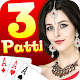 TEEN PATTI MASTER-INDIAN POKER