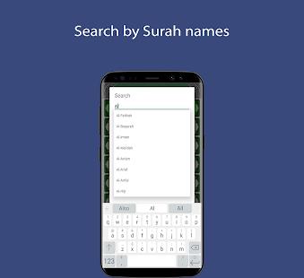 App MP3 Al Quran - Streaming & Offline Audio Quran APK for Kindle