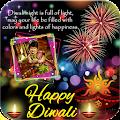 App Diwali Photo Frame APK for Kindle