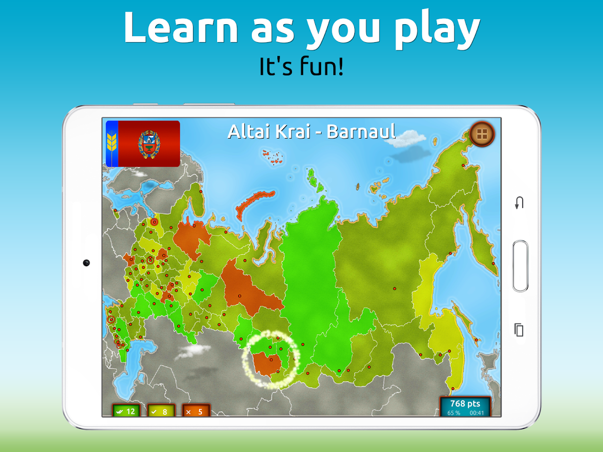 GeoExpert - Russia Geography Screenshot 6