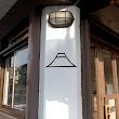 富士咖哩 Fuji Curry