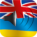 App Ukrainian talking phrasebook translator dictionary apk for kindle fire