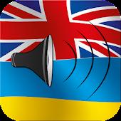 Ukrainian talking phrasebook translator dictionary