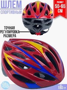 Шлем, серии Like Goods, LG-13024
