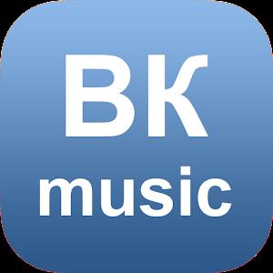 Музыка ВК скачать и слушать