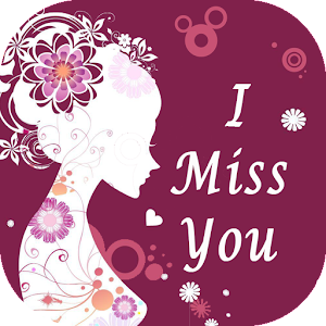 I Miss You Quotes & Sayings