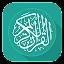 Download Al Quran in English APK