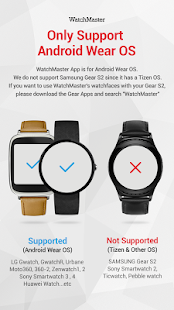 German-Tech watchface by Wach