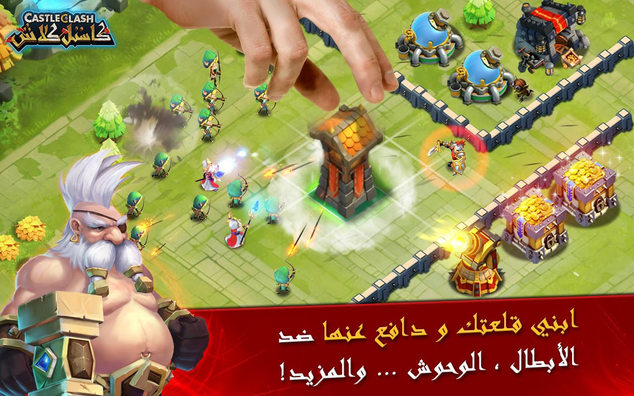 Castle clash : أساطير الدمار Screenshot 1