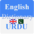 English to Urdu Dictionary APK for Bluestacks